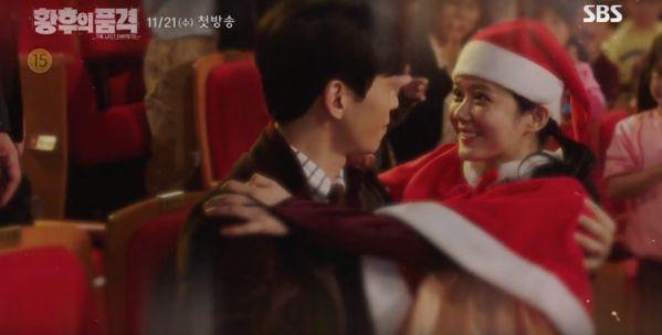 """Phim """"Empress's Dignity"""" của Jang Nara tung teaser và tạo hình nhân vật 19"""