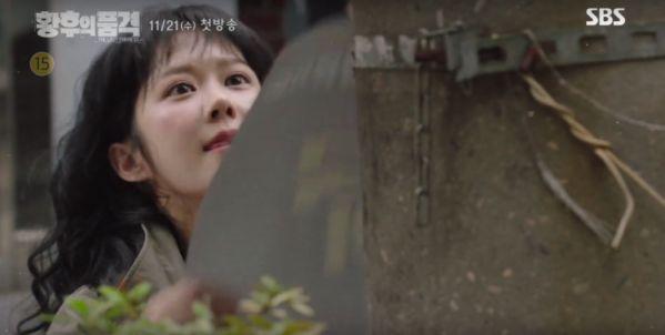 """Phim """"Empress's Dignity"""" của Jang Nara tung teaser và tạo hình nhân vật 20"""