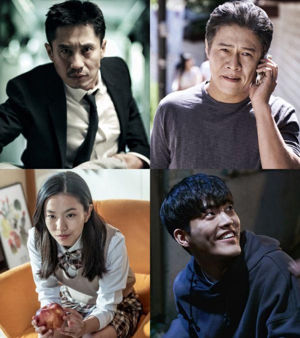 Phim Hàn mới sắp lên sóng tháng 12/2018: Cuộc chiến bất phân thắng bại 11