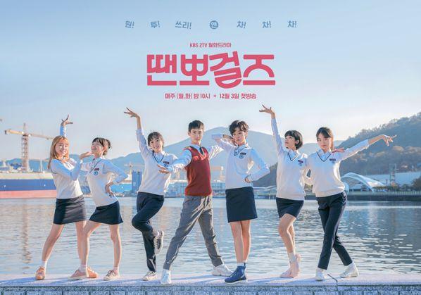 Phim Hàn mới sắp lên sóng tháng 12/2018: Cuộc chiến bất phân thắng bại 14