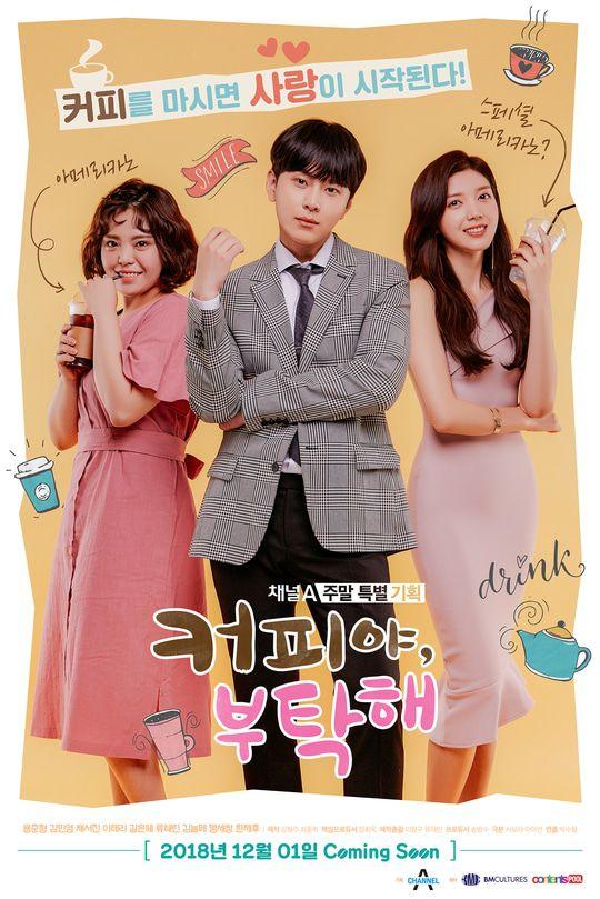 Phim Hàn mới sắp lên sóng tháng 12/2018: Cuộc chiến bất phân thắng bại15