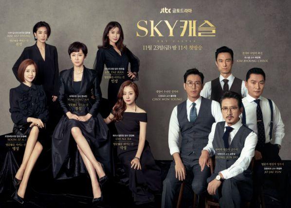 'My Only One, A Pledge To God' đứng đầu rating phim Hàn tuần 4 tháng 11 10