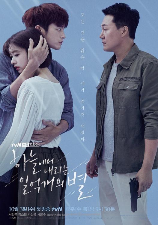 'My Only One, A Pledge To God' đứng đầu rating phim Hàn tuần 4 tháng 11 2