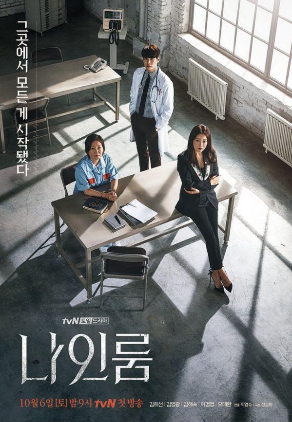 'My Only One, A Pledge To God' đứng đầu rating phim Hàn tuần 4 tháng 11 3