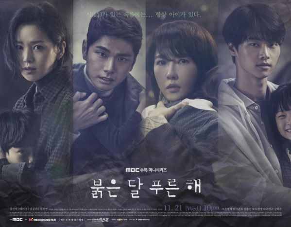 'My Only One, A Pledge To God' đứng đầu rating phim Hàn tuần 4 tháng 11 5