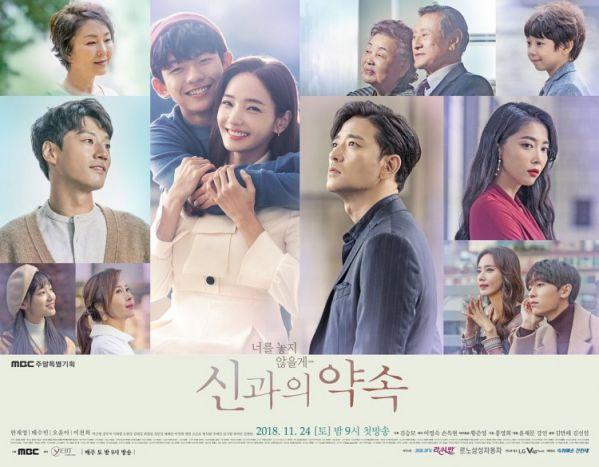 'My Only One, A Pledge To God' đứng đầu rating phim Hàn tuần 4 tháng 11 6