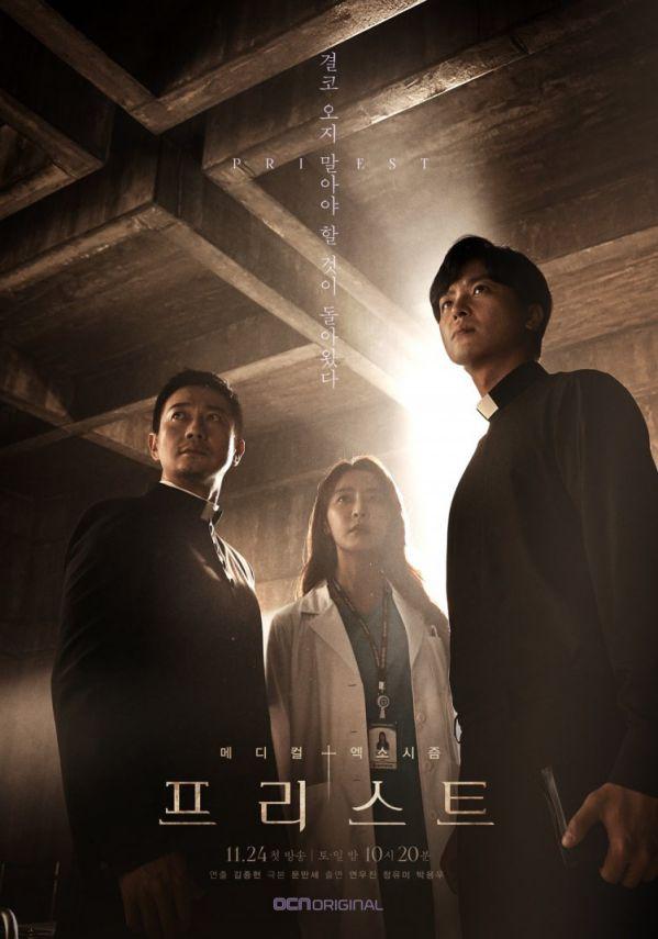 'My Only One, A Pledge To God' đứng đầu rating phim Hàn tuần 4 tháng 11 9
