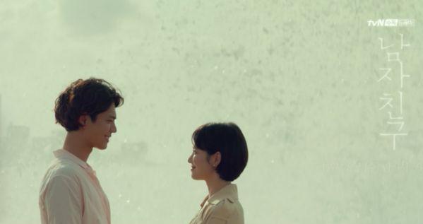 Phim truyền hình cuối 2018: Dàn sao Hàn top 1 sẽ trở lại màn nhỏ 13