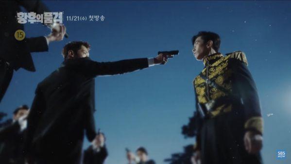 """Phim """"The Last Empress"""": Tung teaser thứ 3 đầy kịch tính và đau khổ 11"""
