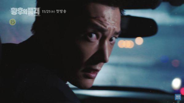 """Phim """"The Last Empress"""": Tung teaser thứ 3 đầy kịch tính và đau khổ 14"""