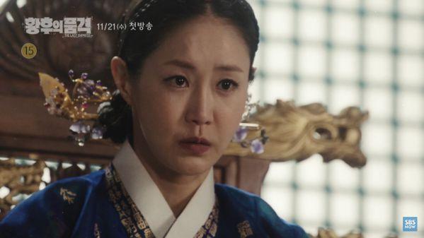 """Phim """"The Last Empress"""": Tung teaser thứ 3 đầy kịch tính và đau khổ 15"""