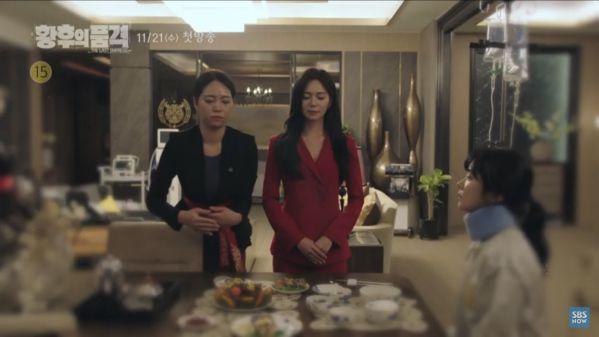 """Phim """"The Last Empress"""": Tung teaser thứ 3 đầy kịch tính và đau khổ 2"""