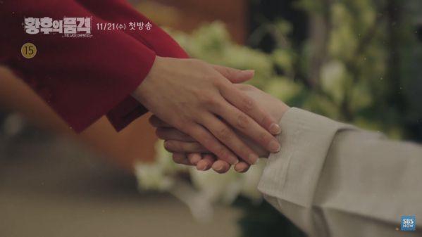 """Phim """"The Last Empress"""": Tung teaser thứ 3 đầy kịch tính và đau khổ 3"""
