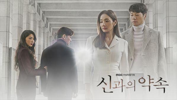 Top các phim Hàn Quốc đang hot nhất tháng 11, tháng 12 cuối năm 2018 11