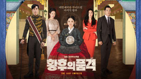 Top các phim Hàn Quốc đang hot nhất tháng 11, tháng 12 cuối năm 2018 4
