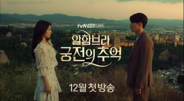 Top các phim Hàn Quốc đang hot nhất tháng 11, tháng 12 cuối năm 2018 5