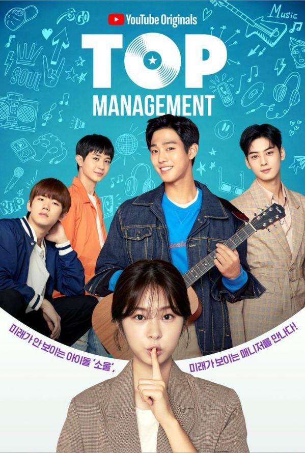 """""""Top Management"""" tung ảnh """"siêu ngọt"""" của Cha Eun Woo, Ahn Hyo Seop 1"""