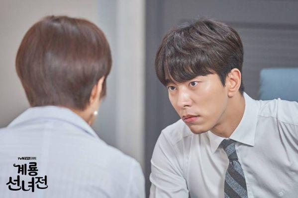 """Trong """"Kê Long Tiên Nữ Truyện"""": Nam chính Yoon Hyun Mingây hài nhất 14"""