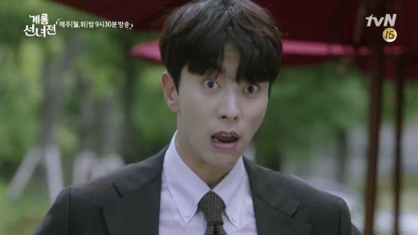 """Trong """"Kê Long Tiên Nữ Truyện"""": Nam chính Yoon Hyun Mingây hài nhất 7"""