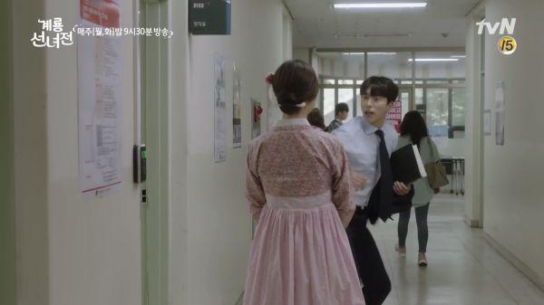 """Trong """"Kê Long Tiên Nữ Truyện"""": Nam chính Yoon Hyun Mingây hài nhất 9"""