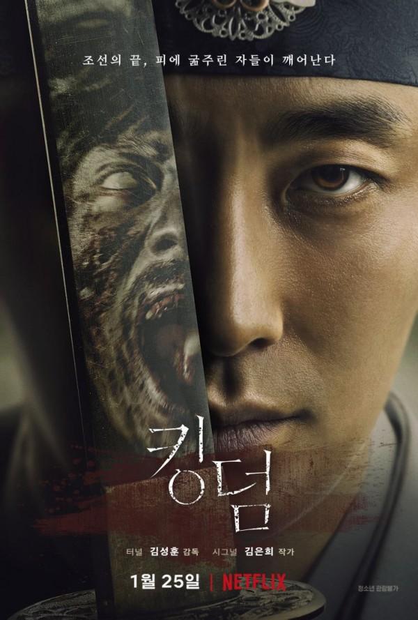 """Bom tấn xác sống 2019 """"Kingdom"""" tung poster nhân vật siêu rùng rợn 1"""