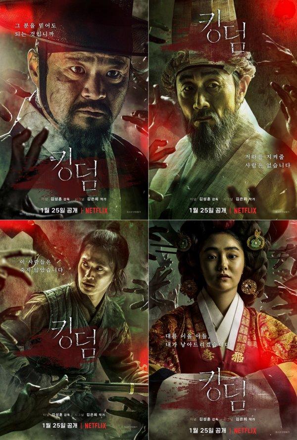 """Bom tấn xác sống 2019 """"Kingdom"""" tung poster nhân vật siêu rùng rợn 10"""