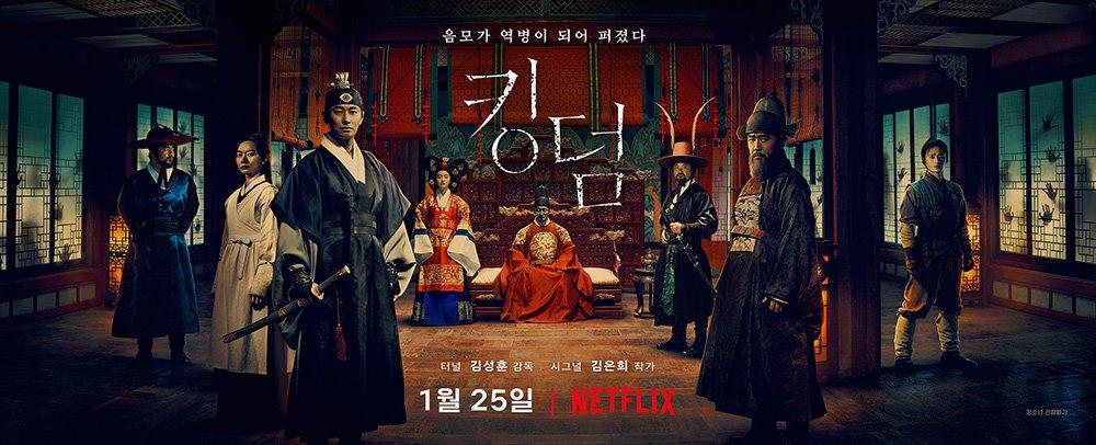"""Bom tấn xác sống 2019 """"Kingdom"""" tung poster nhân vật siêu rùng rợn 9"""