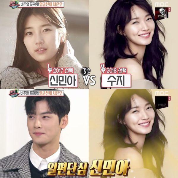 Cha Eun Woo (ASTRO) muốn đóng phim cùng nữ diễn viên Hàn nào nhất? 4