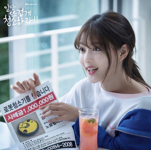 """""""Cô Tiên Dọn Dẹp"""" tung ảnh hậu trường đáng yêu của Kim Yoo Jung, Yoon Kyun Sang 12"""