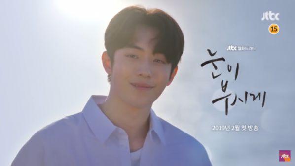 """""""Dazzling"""" tung Teaser các nhân vật của Han Ji Min và Nam Joo Hyuk 7"""