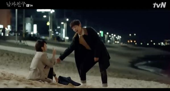'Encounter/Gặp Gỡ' tập 3: Park Bo Gum, Song Hye Kyo cùng đi chơi, P.O xuất hiện 1