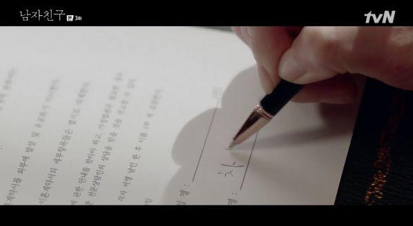 'Encounter/Gặp Gỡ' tập 3: Park Bo Gum, Song Hye Kyo cùng đi chơi, P.O xuất hiện 6