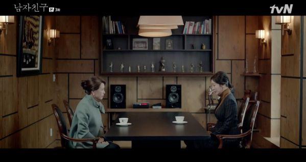 'Encounter/Gặp Gỡ' tập 3: Park Bo Gum, Song Hye Kyo cùng đi chơi, P.O xuất hiện 7