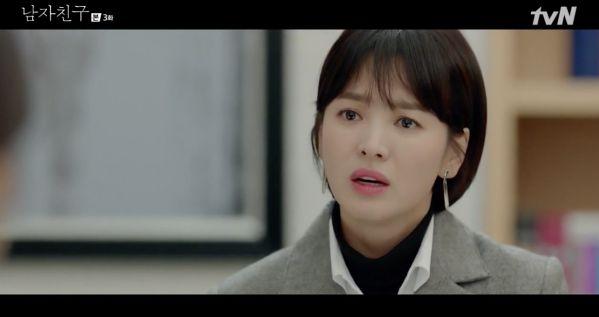 'Encounter/Gặp Gỡ' tập 3: Park Bo Gum, Song Hye Kyo cùng đi chơi, P.O xuất hiện 8