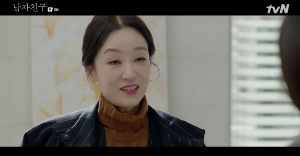a'Encounter/Gặp Gỡ' tập 3: Park Bo Gum, Song Hye Kyo cùng đi chơi, P.O xuất hiện 9