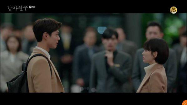 'Encounter' tập 5: Song Hye Kyo và Park Bo Gum xích lại gần nhau hơn 1