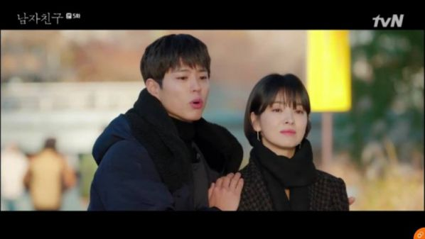 'Encounter' tập 5: Song Hye Kyo và Park Bo Gum xích lại gần nhau hơn 10