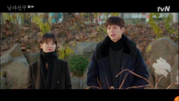 'Encounter' tập 5: Song Hye Kyo và Park Bo Gum xích lại gần nhau hơn 11