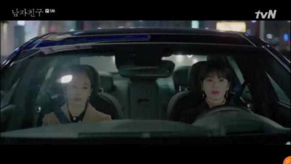 'Encounter' tập 5: Song Hye Kyo và Park Bo Gum xích lại gần nhau hơn 12