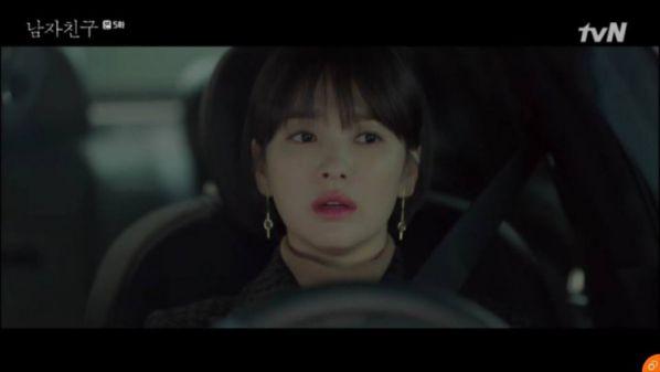 'Encounter' tập 5: Song Hye Kyo và Park Bo Gum xích lại gần nhau hơn 13