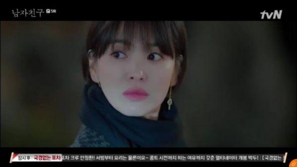 'Encounter' tập 5: Song Hye Kyo và Park Bo Gum xích lại gần nhau hơn 16