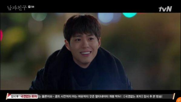 'Encounter' tập 5: Song Hye Kyo và Park Bo Gum xích lại gần nhau hơn 17