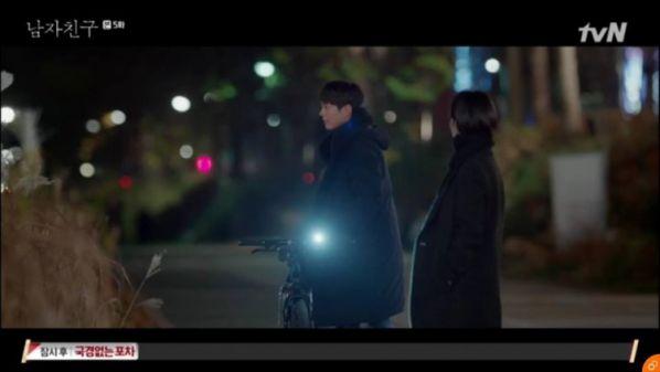 'Encounter' tập 5: Song Hye Kyo và Park Bo Gum xích lại gần nhau hơn 18