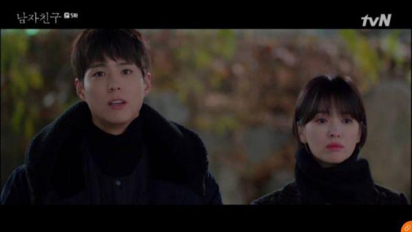 'Encounter' tập 5: Song Hye Kyo và Park Bo Gum xích lại gần nhau hơn 19