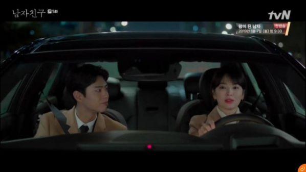 'Encounter' tập 5: Song Hye Kyo và Park Bo Gum xích lại gần nhau hơn 2