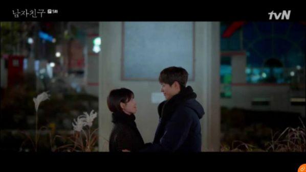 'Encounter' tập 5: Song Hye Kyo và Park Bo Gum xích lại gần nhau hơn 20
