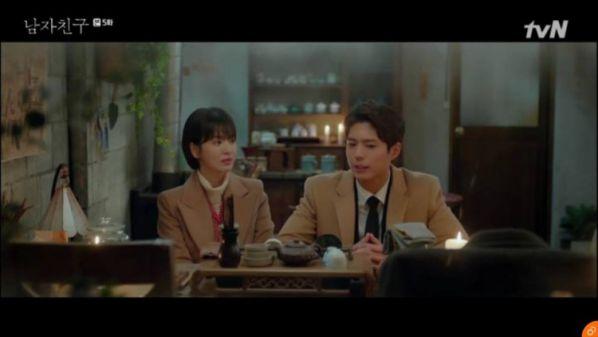 'Encounter' tập 5: Song Hye Kyo và Park Bo Gum xích lại gần nhau hơn 4