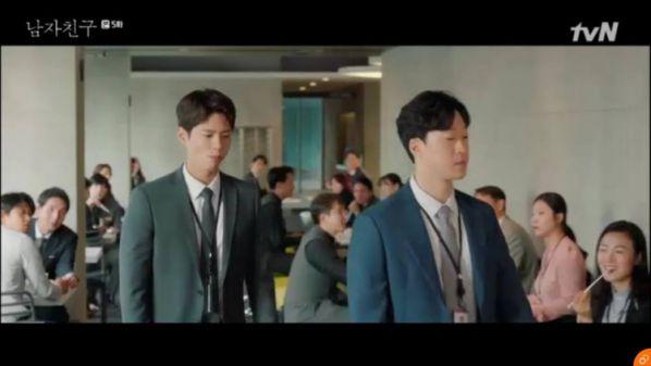 'Encounter' tập 5: Song Hye Kyo và Park Bo Gum xích lại gần nhau hơn 5