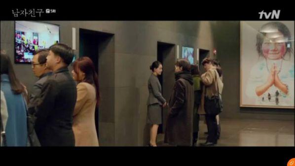 'Encounter' tập 5: Song Hye Kyo và Park Bo Gum xích lại gần nhau hơn 6
