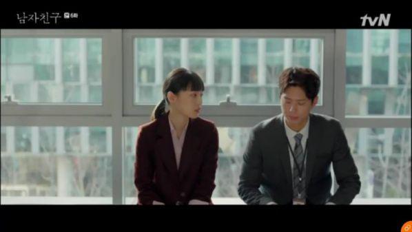 """""""Encounter"""" tập 6: Song Hye Kyo công khai yêu Bo Gum trước báo chí 10"""